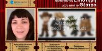 Στιγμιότυπο οθόνης (107)